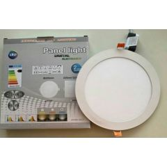 Foco iluminacion led downlight empotrar redondo digital 20w 2000lm 6400k blanco lm5210