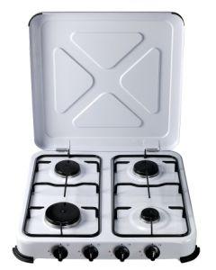 Cocina portatil a gas 4 fuegos 515x510x95mm 1,4/1,2/1,2/0,85 kw vivahogar vh99262
